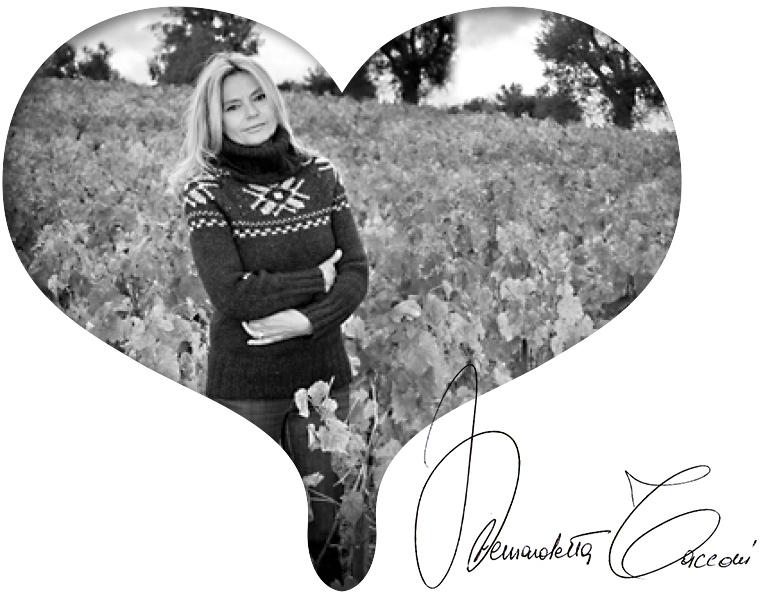 cuore_amantis_home-1.jpg